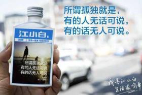"""如风营销:中国的酒文化,与年轻人的""""酒瘾"""""""