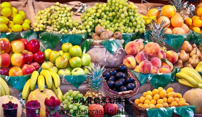 如风营销:一句话能值千金;让卖水果的老板告诉你吧!
